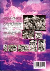 Verso de Otogi Matsuri -8- Tome 8