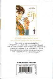 Verso de Professeur Eiji -1- Tome 1