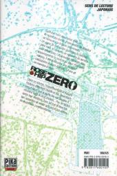 Verso de Rose hip zero -3- Tome 3