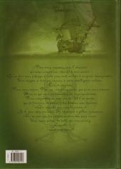 Verso de Le sang du dragon -4- L'Enchanteur Iweret