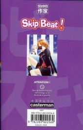Verso de Skip Beat ! -5- Tome 5