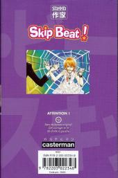 Verso de Skip Beat ! -7- Tome 7