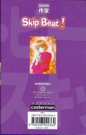 Verso de Skip Beat ! -8- Tome 8
