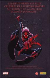 Verso de Spider-Man (et les héros Marvel) -1- Dans les griffes de Wolverine