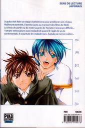 Verso de Suzuka -10- Tome 10