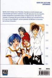 Verso de Suzuka -8- Tome 08