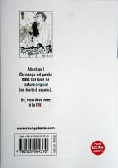 Verso de Ushijima - L'usurier de l'ombre -8- Tome 8