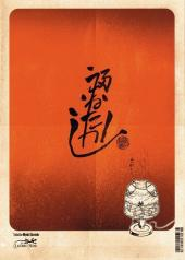 Verso de Le vagabond de Tokyo -1- Résidence Dokudami