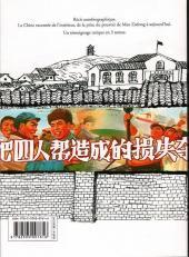 Verso de Une vie chinoise -2- Le temps du Parti
