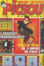 Verso de Picsou Magazine -370- Picsou Magazine N°370
