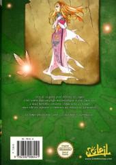Verso de Legend of Zelda (The) -3- Ocarina of time 2