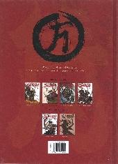 Verso de Samurai -5- L'Île sans nom