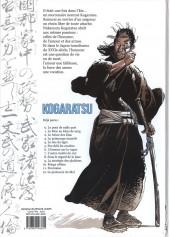 Verso de Kogaratsu -12- Le protocole du Mal