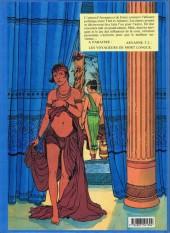 Verso de Aryanne -1- Les amants foudroyés