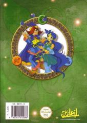 Verso de Legend of Zelda (The) -6- Oracle of ages 2