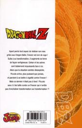 Verso de Dragon Ball Z -12- 3e partie : Le Super Saïyen / Freezer 1