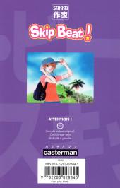 Verso de Skip Beat ! -10- Tome 10