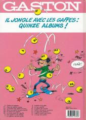 Verso de Gaston -11d1991- Gaffes, bévues et boulettes