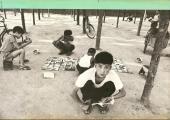 Verso de (Catalogues) Expositions - Bandes dessinées chinoises