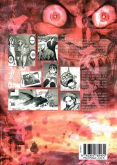 Verso de Otogi Matsuri -3- Tome 3