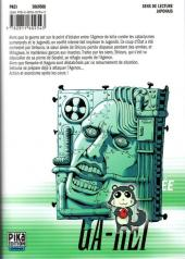Verso de Ga-Rei - La bête enchaînée -5- Vol. 5
