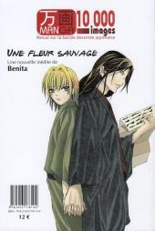 Verso de Manga 10000 images -1- Homosexualité et manga : le yaoi