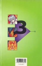 Verso de Neon Genesis Evangelion -3- La Brûlure
