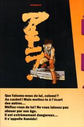 Verso de Akira (Glénat brochés en couleur) -6- Mon ami, mon ennemi