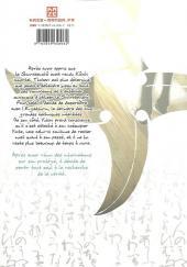 Verso de Nabari -9- Tome 9