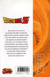 Verso de Dragon Ball Z -2- 1re partie : Les Saïyens 2