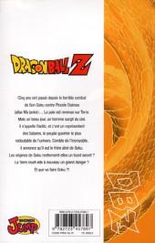 Verso de Dragon Ball Z -1- 1re partie : Les Saïyens 1