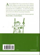 Verso de Lone Wolf & Cub -27- Au soir de la bataille