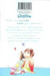 Verso de Fleurs bleues -4- volume 4