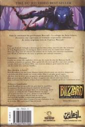 Verso de Warcraft Legends -2- Volume 2