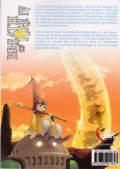 Verso de Breath of fire IV -3- Tome 3