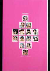 Verso de Akiman cover girls