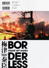 Verso de Borderless - Yasuomi Umetsu visual art works