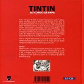 Verso de Tintin - Divers -2- Tintin au Congo de Papa