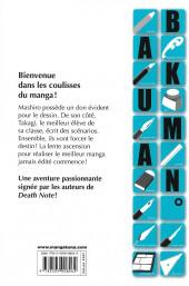 Verso de Bakuman. -1- Rêve et réalité