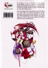 Verso de Pandora Hearts -1- Tome 1