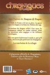 Verso de Chroniques de DragonLance -4- Dragons d'une aube de printemps, seconde partie