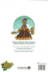 Verso de Dofus -HS2- Les shushus de Rushu