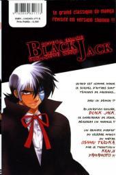Verso de Black Jack, le médecin en noir -1- Volume 1