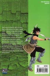 Verso de Monster Hunter Orage -2- Tome 2