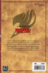 Verso de Fairy Tail -14- Tome 14