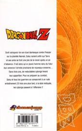 Verso de Dragon Ball Z -16- 4e partie : Les cyborgs 1
