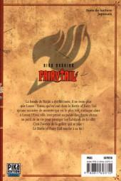 Verso de Fairy Tail -15- Tome 15