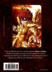 Verso de Saint Seiya Next Dimension -1- Tome 1