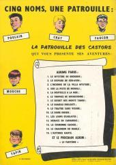 Verso de La patrouille des Castors -6b- Le trophée de rochecombe