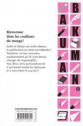 Verso de Bakuman. -5- Anthologie et album